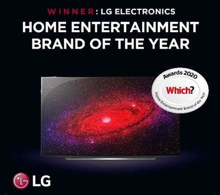 LG Home Entertainment Brand of the Year 2020